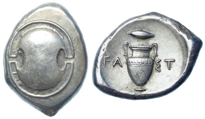Ancient Coins - Boeotia, Thebes. 395 to 338 BC. Silver stater.   One of the nicest I have seen.