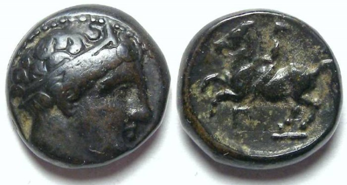 Ancient Coins - Macedonian Kingdom, Philip II, 359 to 336 BC. AE 16