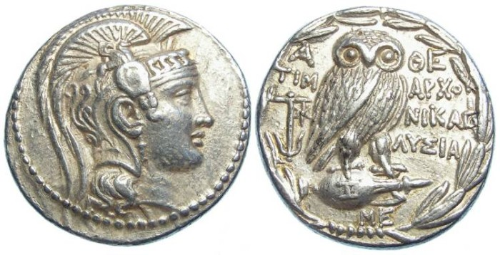 Ancient Coins - Athens, ca. 136 to 136 BC. Silver new style tetradrachm.