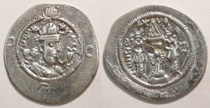 Ancient Coins - Sassanian, Khusru I, AD 531-579. Silver drachm.