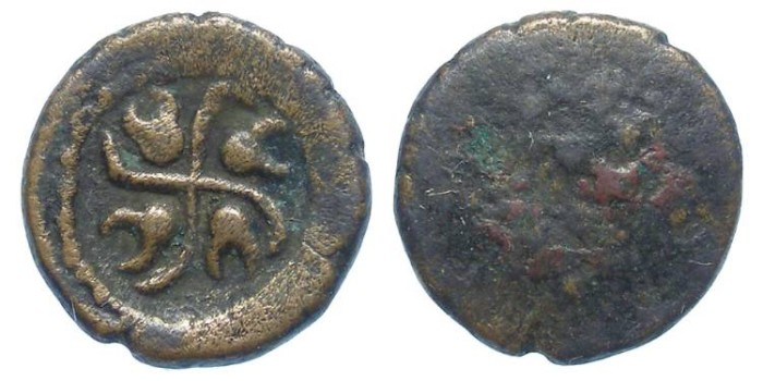 Ancient Coins - India.  Pushkalavati.  Anonymous AE 1/4 Karshapana.  ca. 185 to 160 BC.