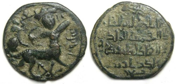 Ancient Coins - Islamic. Urtukids of Mardin. Urtuk Arslan, AD 1201 to 1239.  Bronze Dirhem.