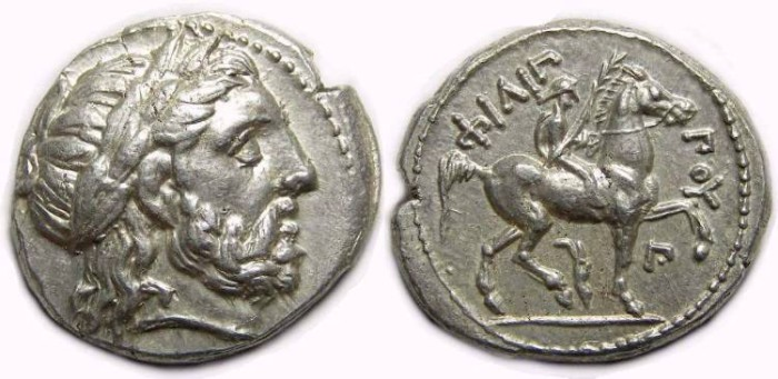 Ancient Coins - Macedonian Kingdom, Philip II, 359 to 336 BC. Silver tetradrachm.  Posthumous issue
