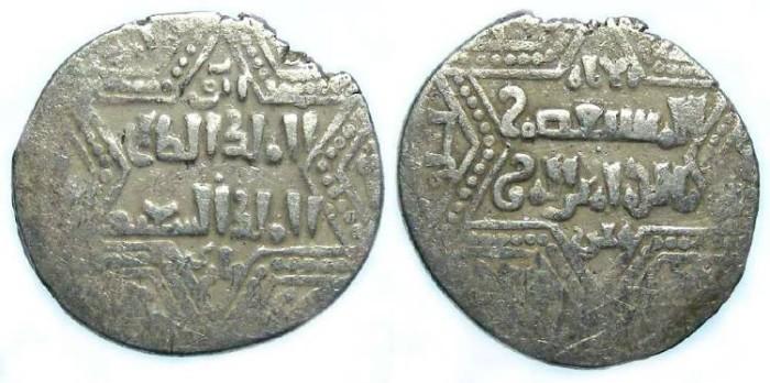 Ancient Coins - Urtukids of Mardin. Najm al-Din Ghazi I, AD 1239 to 1261. Silver Dirham.