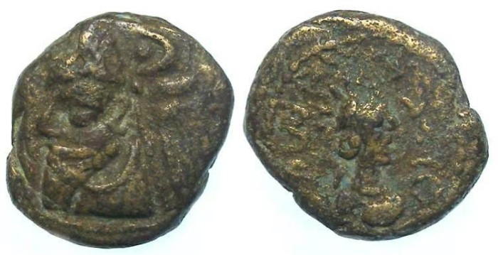 Ancient Coins - Elymaids. Orodes I, ca. AD 130 to 147.  Bronze drachm.