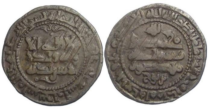 Ancient Coins - Islamic, Samanid, Mansur I bin Nuh I, AD 961 to 976. AE Fals.