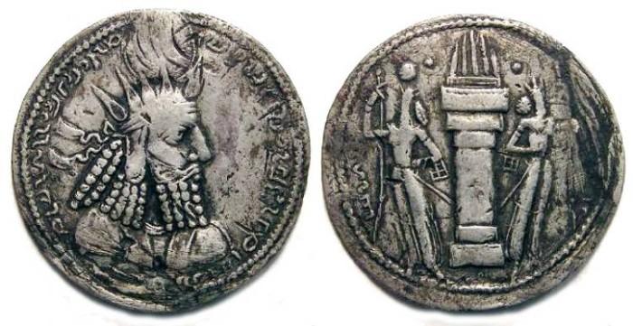 Ancient Coins - Sassanian. Varhran I, AD 271 to 274. Silver drachm - repaired.