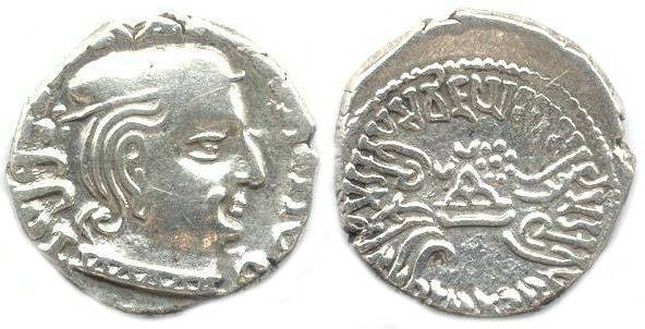 Ancient Coins - Western Satraps of India, Vijayasena.  Silver drachm.