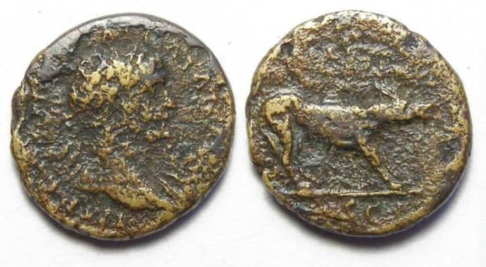 Ancient Coins - Trajan. AD 98-117. AE Quadrans.