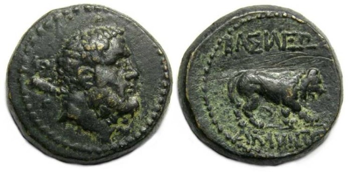 Ancient Coins - Kingdom of Galatia.  King Amyntas, ca. 36 to 24 BC. AE 23.
