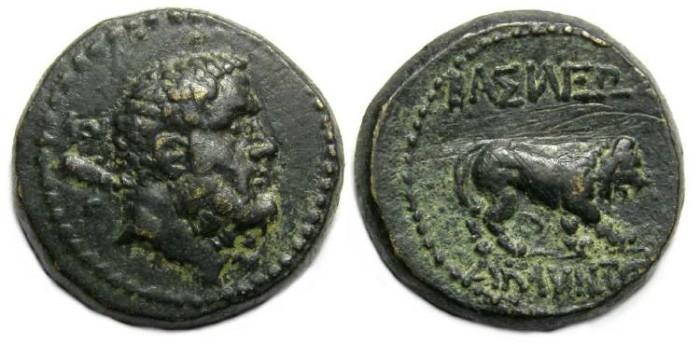 Ancient Coins - Kingdom of Galatia.  King Amyntas, ca. 36 to 24 BC. AE 23.