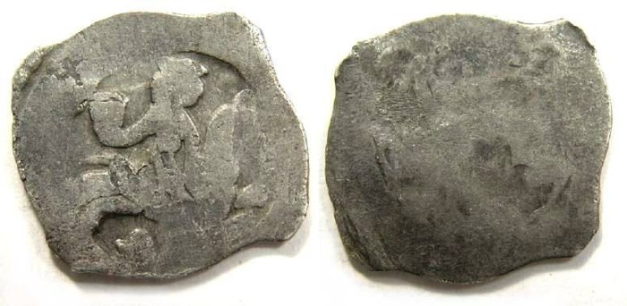 Ancient Coins - Austria, Vienna. Rudolph IV, AD 1358 to 1365.