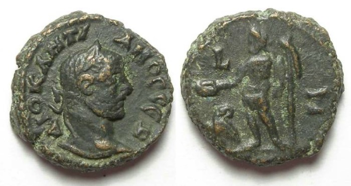Ancient Coins - Alexandria, Diocletian, AD 284 to 305, Yr-7 potin tetradrachm. 18.5 mm.