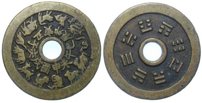 Ancient Coins - Chinese Amulet. Ching Dynasty, probably 19th century.