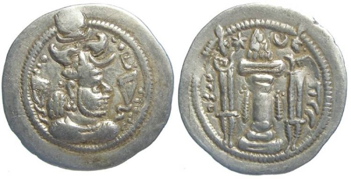 Ancient Coins - Sassanian. Peroz, AD 457 to 484. Silver drachm