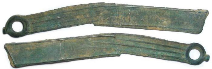 Ancient Coins - China.  Zhou Dynasty Ming style knife money.  ca. 300 BC.