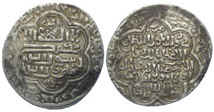 Ancient Coins - Islamic. Mongols in Persia, Ilkhan. Uljaytu.  AD 1304 to 1316.  Silver 2 dirhrams.
