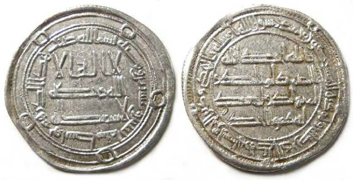 Ancient Coins - Islamic, Reformed Umayyads . Time of Hisham, AD 724 to 743.  Dated AH 122 (AD 740)