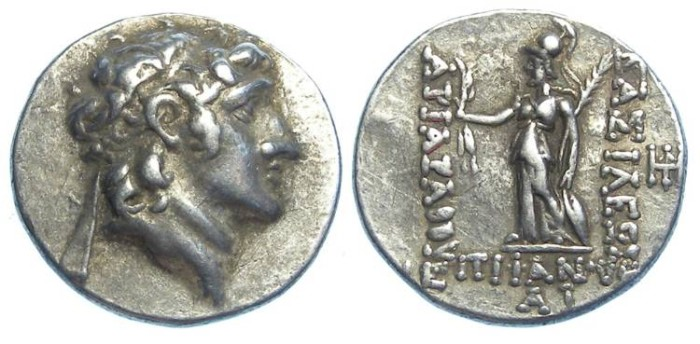 Ancient Coins - Cappadocian Kingdom. Ariarathes VI, 130 to 112 BC.  Silver drachm. Unusual reverse type.