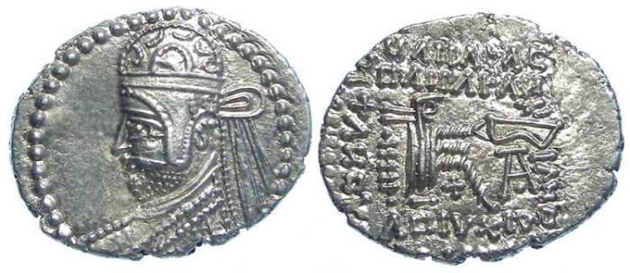 Ancient Coins - Parthia, Parthamaspates.  AD 116.  Silver drachm.