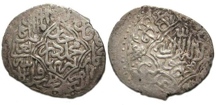 Ancient Coins - Islamic. Shaybanids.  Pir Muhammad I.  AD 1556 to 1561. Silver tanka.