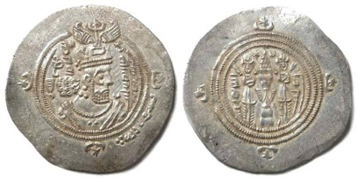 Ancient Coins - Arab-Sassanian. Ubaidallah ibn Ziyad. AD 675 to 683. Silver Drachm