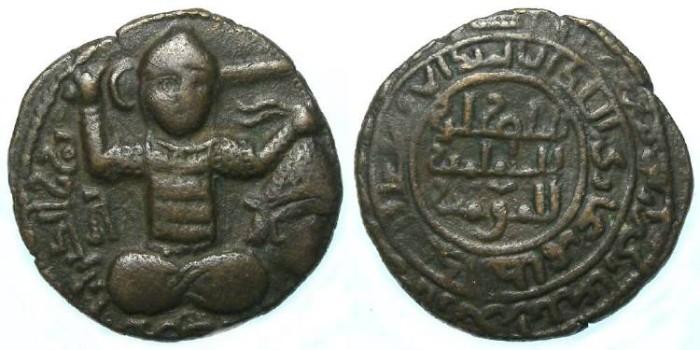 Ancient Coins - Urtukids of Mardin, Hosam al din  Yuluk Arslan, AD 1184 to 1201. Bronze Drachm.