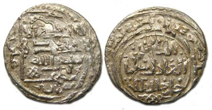 Ancient Coins - Ilkhan, Period of the Rival Khans. Suleiman, AD 1339 to 1343. Silver  2 Dirhem.