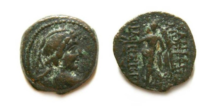 Ancient Coins - Seleukid. Antiochos IX, 113 to 95 BC. AE 18