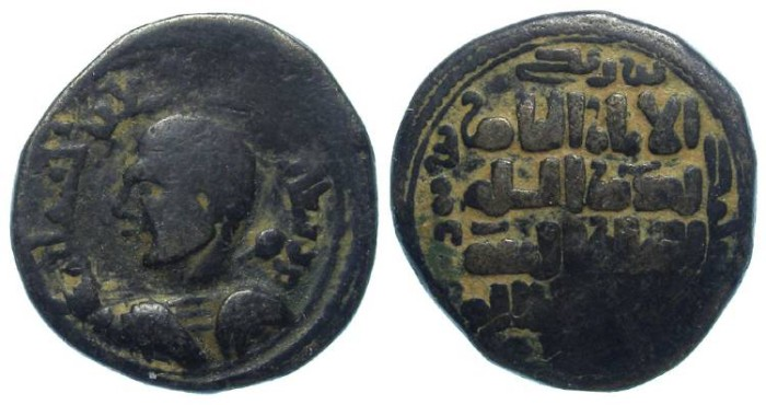 Ancient Coins - Islamic. Zengid Atabegs of Sinjar. Muhammad. AD 1198 to 1219. AE Dirhem.