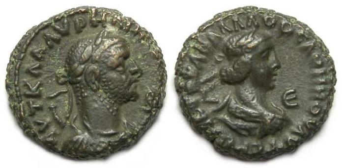 Ancient Coins - Aurelian and Vabalathus, AD 271-272. Alexandrian potin tetradrachm.