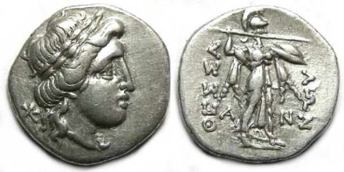 Ancient Coins - Thessalian League. ca. 196 to 146 BC. Silver drachm.