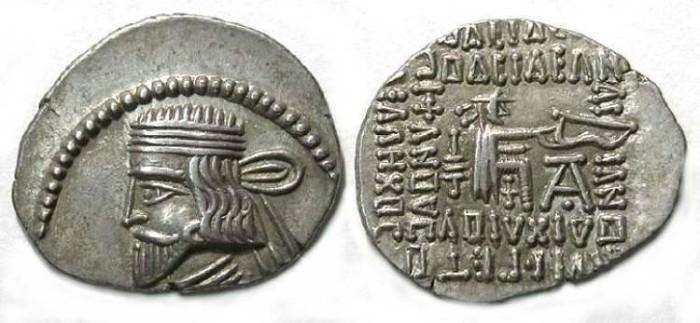 Ancient Coins - Parthia, Vardanes II, AD 55 to 58. Silver drachm