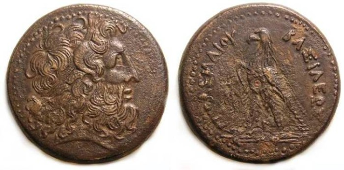 Ancient Coins - Ptolemaic Kingdom. Ptolemy III, 246-221 BC. AE 35