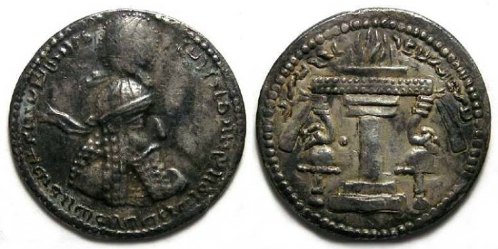 Ancient Coins - Sassanian. Ardeshir I, AD 226 to 240. Silver drachm