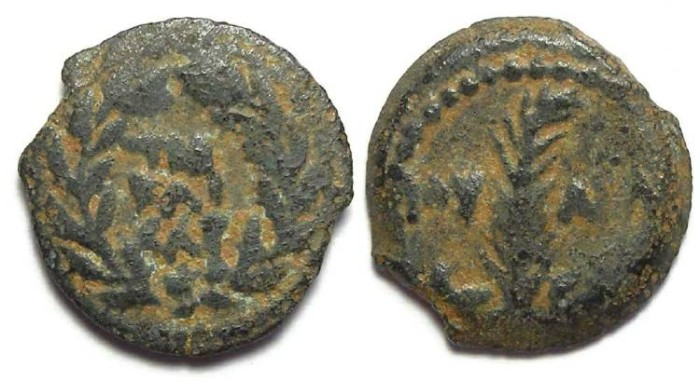 Ancient Coins - Judaea. Roman Procurators. Valerius Gratus, AD 15 to 26. AE 16.