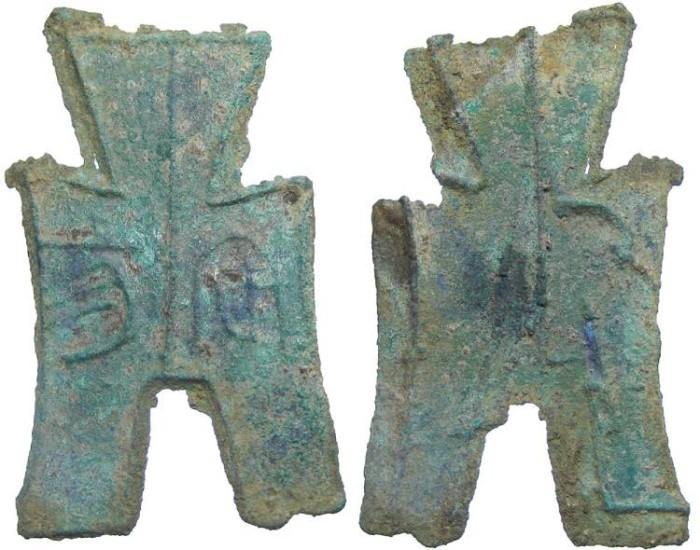 Ancient Coins - China, Zhou. State of Yan. Yang An or Tao Yang. Square foot spade. ca. 350 to 250 BC. 1/2 Jin.