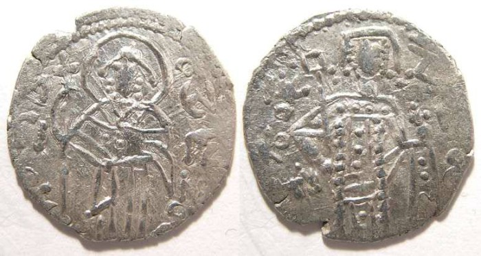 Ancient Coins - Byzantine.  The Empire of Trebizond.  John II, AD 1280 to 1297.  Silver Asper.  CONTEMPORARY COUNTERFEIT.