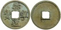 World Coins - China. Northern Song Dynasty. Emperor Hui Tsung, AD 1101 to 1125. AE 10 cash. S-623