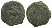 World Coins - Crusader.  Principality of Antioch.  Roger of Salerno as Regent.  AD 1112-1119