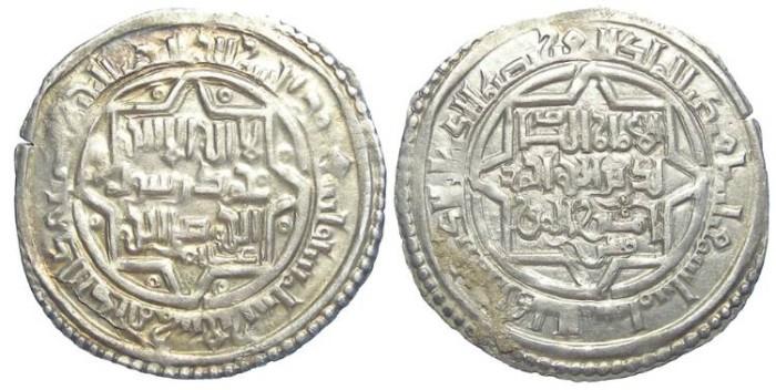 World Coins - Ayyubids of Yeman. al-Mu'izz Isma'il, AD 1197 to 1202. Silver Dirhem. Exceptional quality.