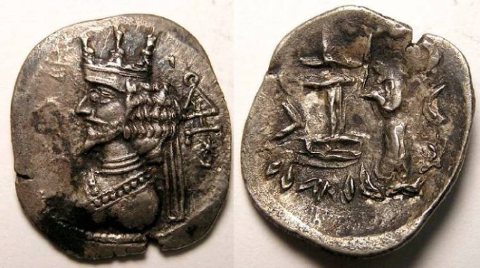 Ancient Coins - Kingdom of Persis. Artaxerxes II, 1st century BC. Silver drachm.