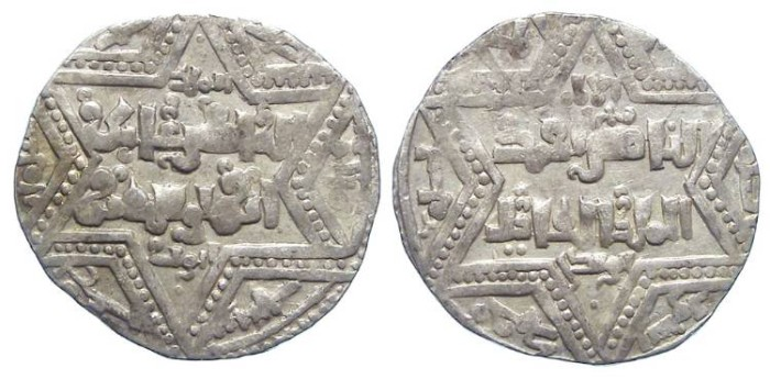 Ancient Coins - Crusader imitation of an Ayyubid silver dirhem of Al Zahir Ghazi. Dated AH 614 (AD 1217).