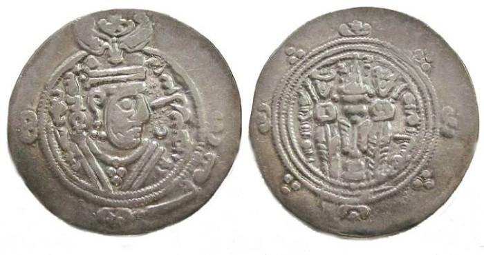 Ancient Coins - Ispahbads of Tabaristan.  Khurshid II, AD 740 to 761.  AR 1/2 drachm.