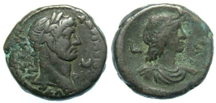 Ancient Coins - Hadrian, AD 117 to 138, Alexandrian Billon tetradrachm