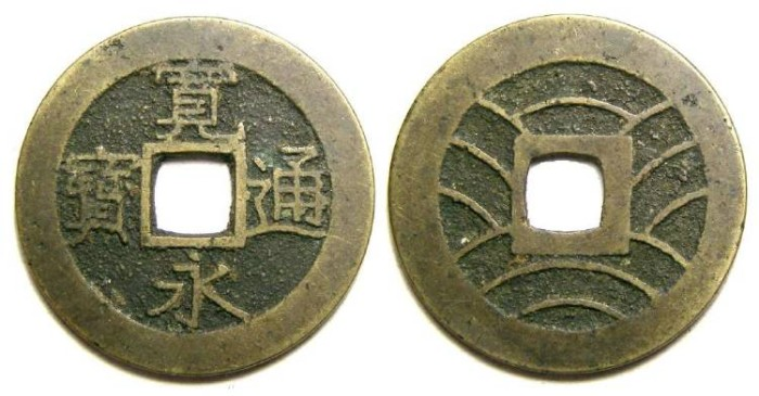 Ancient Coins - Japan.  ca. AD 1769 to 1860.  Bronze 4 Mon.  Hartill-25.54