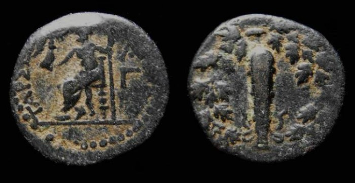 Ancient Coins - Tarsos in Cilicia. 2nd to 1st Century BC.  AE 16.