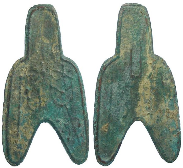 Ancient Coins - China. Zhou Dynasty. Round foot spade. ca. 3rd to 4th century BC. Bronze 1/2 Jin  FD-317.