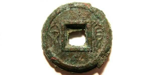 Ancient Coins - China, Hsin Dynasty (Interregnum of Wang Mang) AD 7-23. Huo-Ch'uan biscuit coin. Schjoth-149 variety