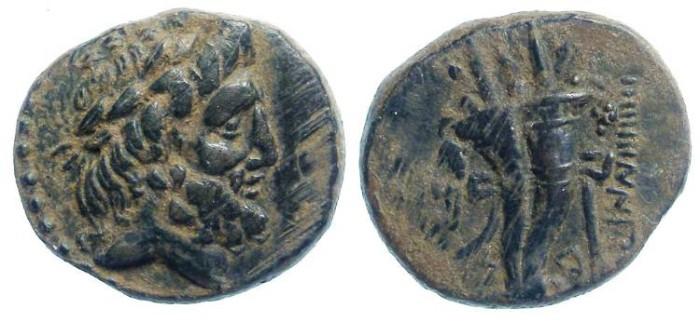 Ancient Coins - Phoenicia. Marathos. 112 to 111 BC. AE 20
